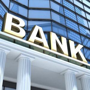 Банки Деркула