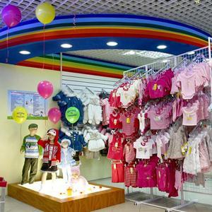Детские магазины Деркула
