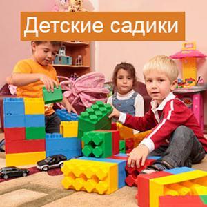 Детские сады Деркула