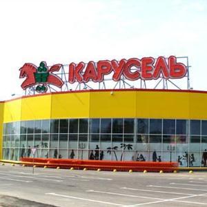 Гипермаркеты Деркула