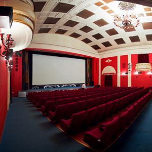 Кинотеатры Деркула