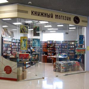 Книжные магазины Деркула