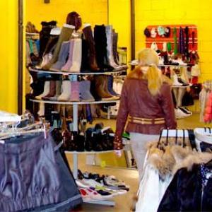 Магазины одежды и обуви Деркула