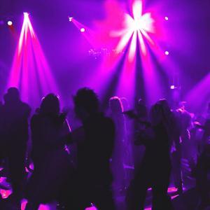 Ночные клубы Деркула