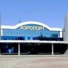 Аэропорты в Деркуле