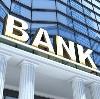 Банки в Деркуле