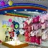 Детские магазины в Деркуле