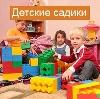 Детские сады в Деркуле