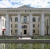 Дворцы и дома культуры в Деркуле