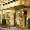 Гостиницы в Деркуле