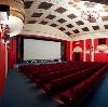 Кинотеатры в Деркуле