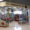 Книжные магазины в Деркуле