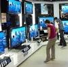 Магазины электроники в Деркуле