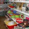 Магазины хозтоваров в Деркуле