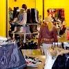 Магазины одежды и обуви в Деркуле