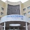 Поликлиники в Деркуле
