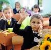 Школы в Деркуле