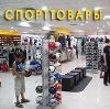 Спортивные магазины в Деркуле