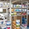 Строительные магазины в Деркуле