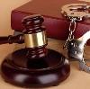 Суды в Деркуле