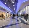 Торговые центры в Деркуле