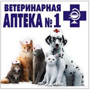 Ветеринарные аптеки Деркула
