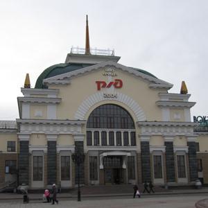Железнодорожные вокзалы Деркула